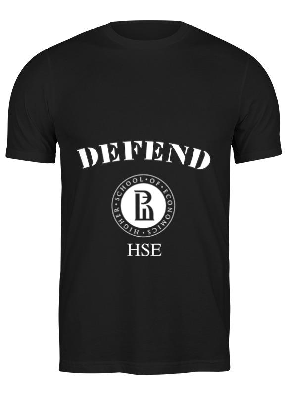 Printio Футболка классическая Defend hse