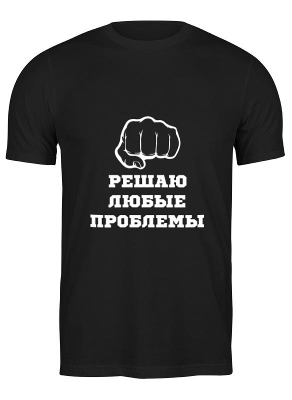 Printio Футболка классическая Решала