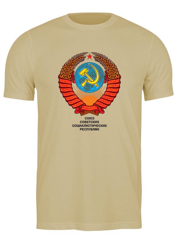 Printio Футболка классическая Союз советских социалистических республик (ссср)