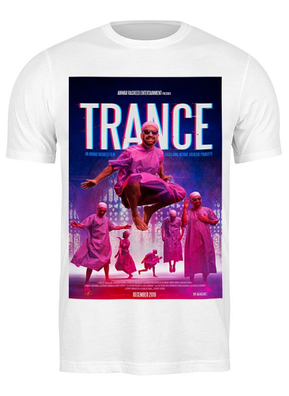 Printio Футболка классическая Транс / trance