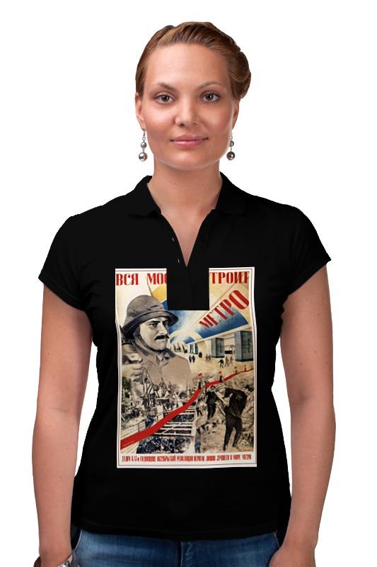Printio Рубашка Поло Советский плакат, 1934 г. (густав клуцис)