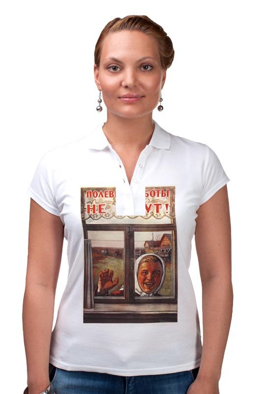 Printio Рубашка Поло Советский плакат, 1954 г. printio рубашка поло советский плакат 1954 г
