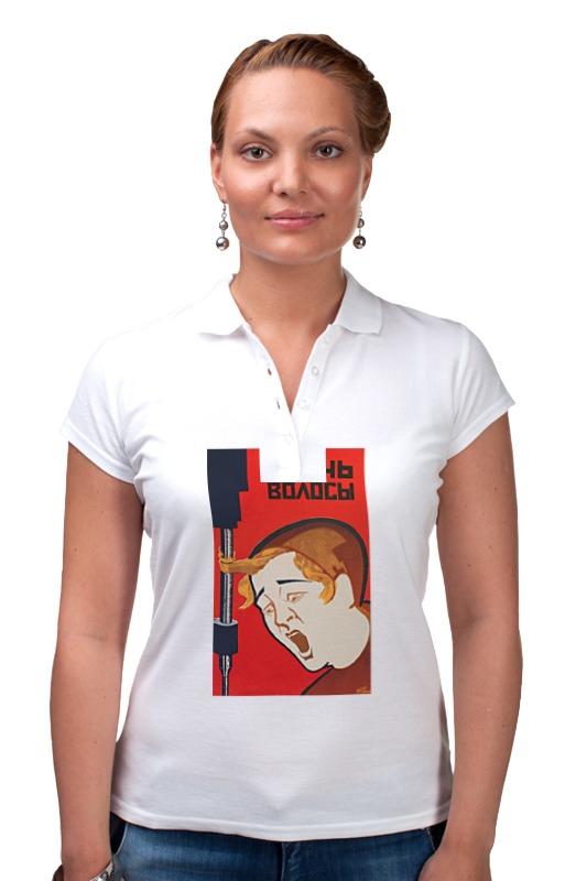 Printio Рубашка Поло Советский плакат, техника безопасности 30-е г.