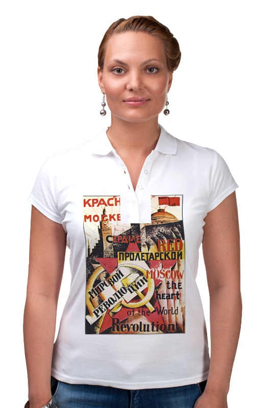 Printio Рубашка Поло Советский плакат