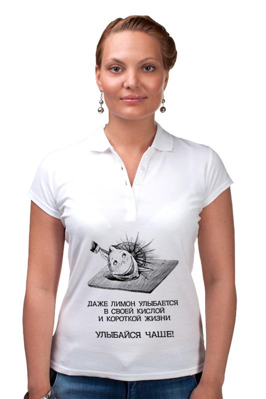Printio Рубашка Поло Лимон!