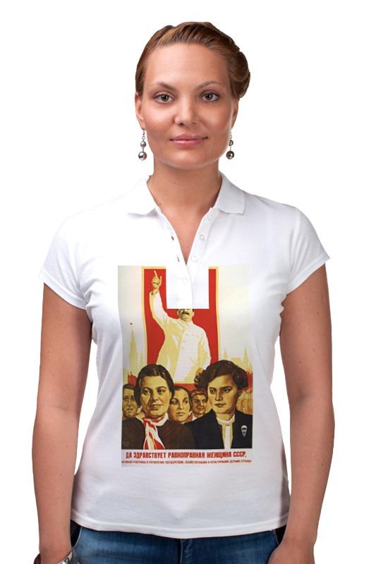 Printio Рубашка Поло Советский плакат, 1938 г.