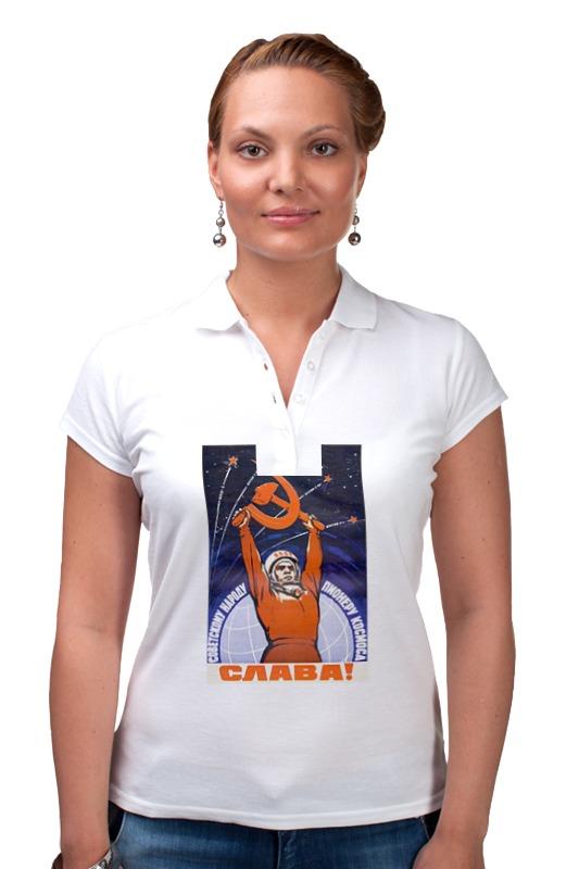 Printio Рубашка Поло Советский плакат, 1962 г. printio рубашка поло советский плакат 1962 г