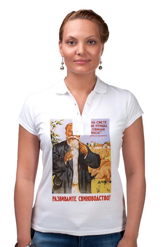 Printio Рубашка Поло Советский плакат, 1955 г. printio рубашка поло советский плакат 1954 г