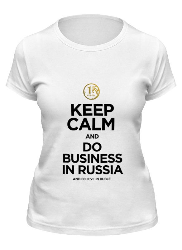 Printio Футболка классическая Keep calm by kkaravaev.ru printio keep calm by kkaravaev ru