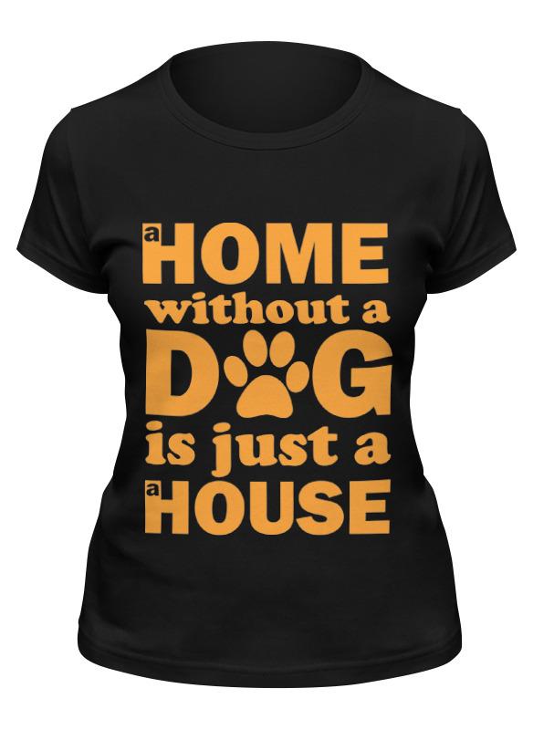 Printio Футболка классическая Дом без собаки, не дом