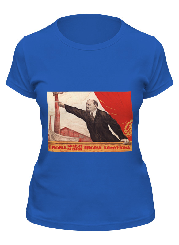 Printio Футболка классическая Советский плакат, 1920-х г. printio лонгслив советский плакат 1920 х г