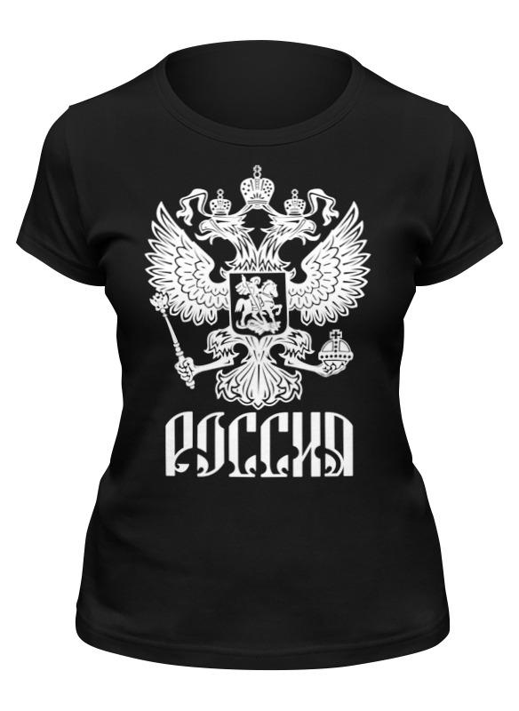 Printio Футболка классическая Россия