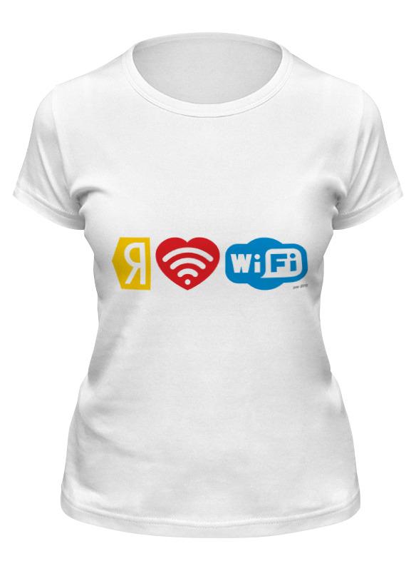 Printio Футболка классическая I love wi-fi