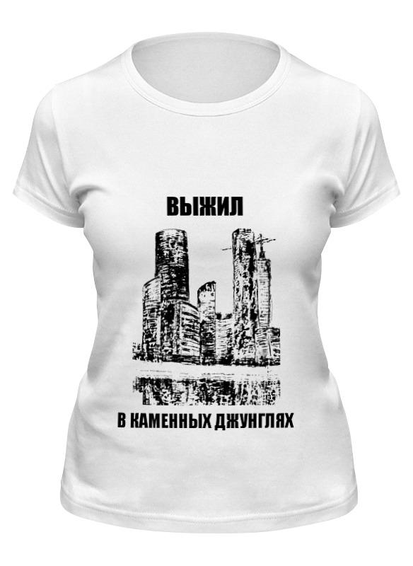 Printio Футболка классическая Москва-сити