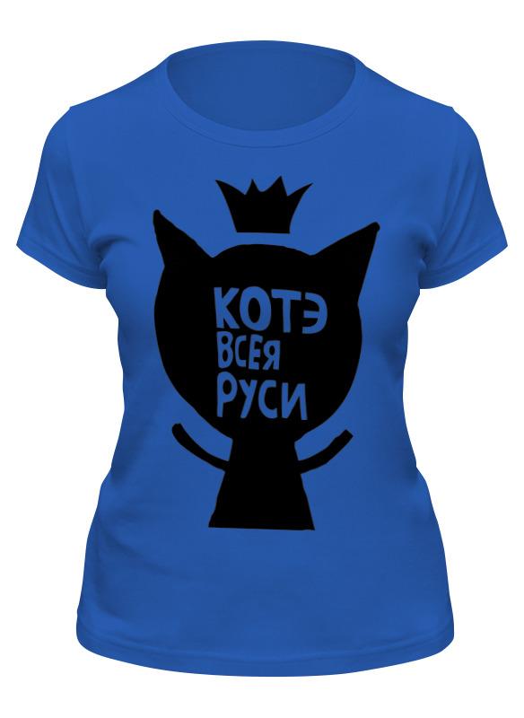 Фото - Printio Футболка классическая Котэ всея руси. printio футболка классическая королева котэ