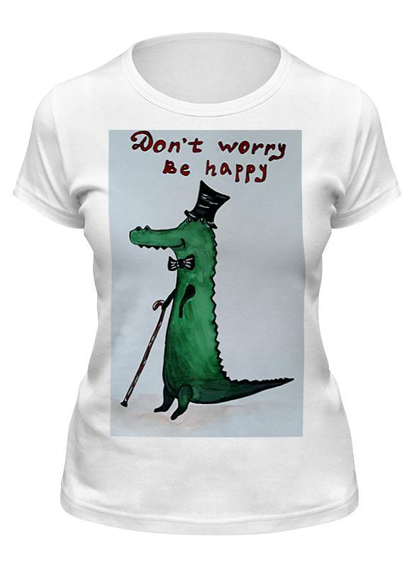 Фото - Printio Футболка классическая Смысл счастливой жизни printio футболка классическая 3 индийских символа для счастливой жизни