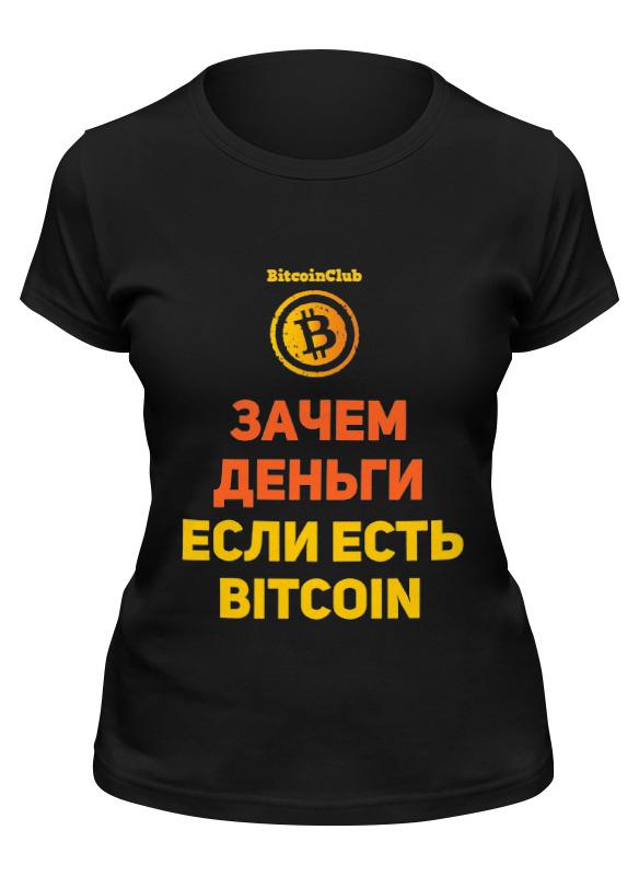 Printio Футболка классическая Bitcoin club collection - satoshi nakamoto