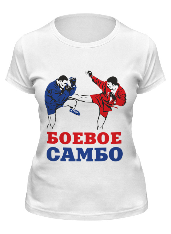 Printio Футболка классическая Боевое самбо