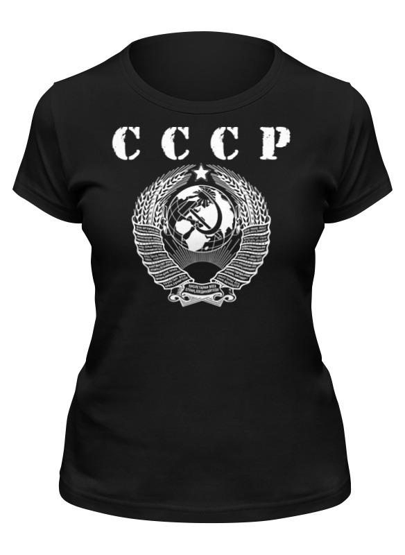 Printio Футболка классическая Союз советских социалистических республик   ссср