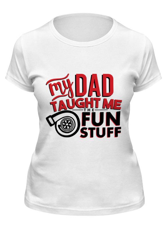 Printio Футболка классическая My dad (fun stuff)