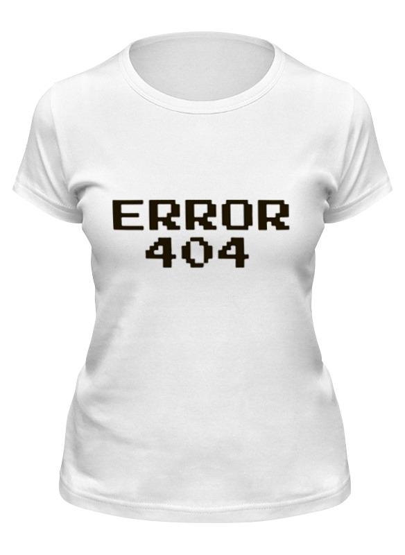 Printio Футболка классическая Ошибка 404