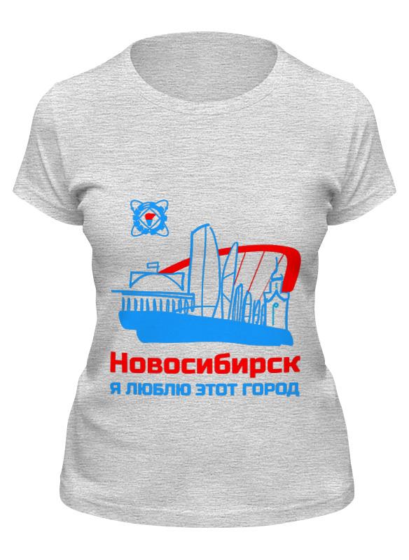 Printio Футболка классическая Новосибирск