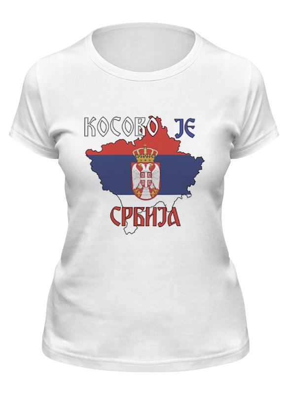 Printio Футболка классическая Косово - сербия