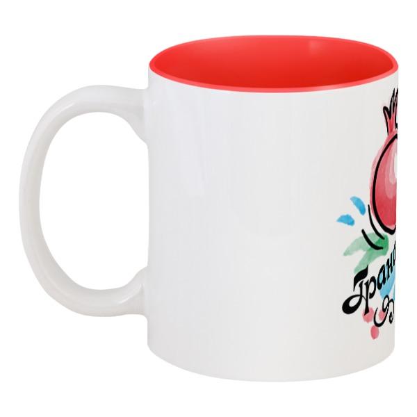 Printio Кружка цветная внутри Гранатовый сок