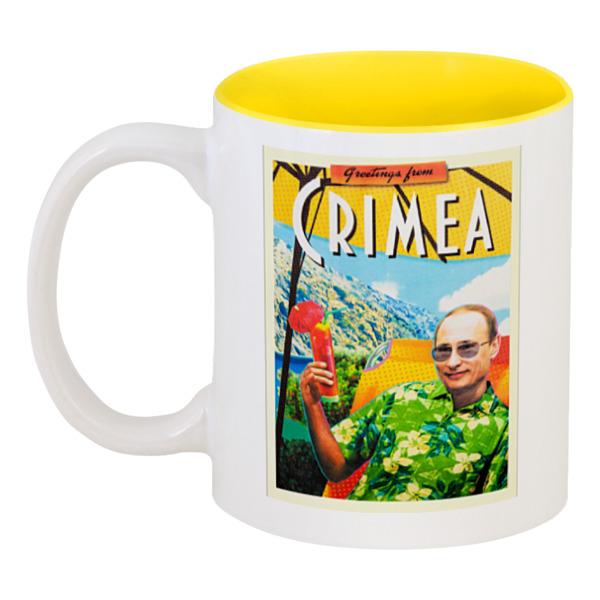 Printio Кружка цветная внутри Путин – привет из крыма