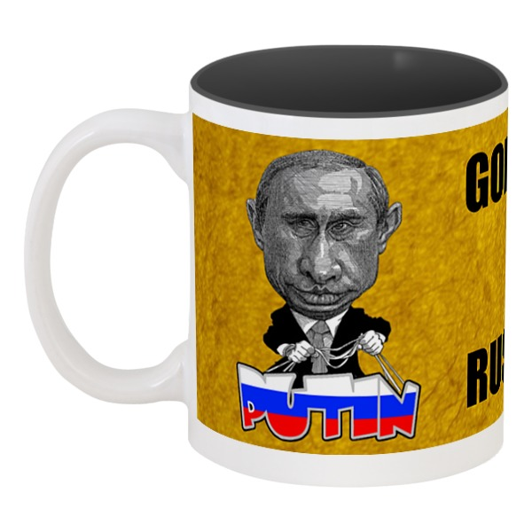 Printio Кружка цветная внутри Putin printio кружка цветная внутри tf3olo