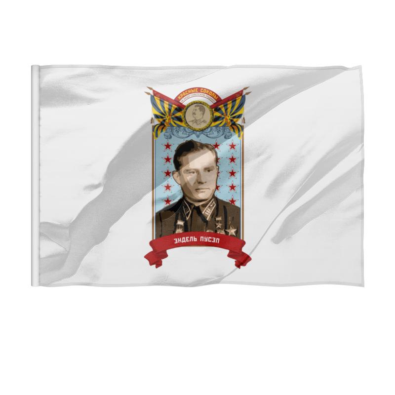 Printio Флаг 135×90 см Эндель пусэп