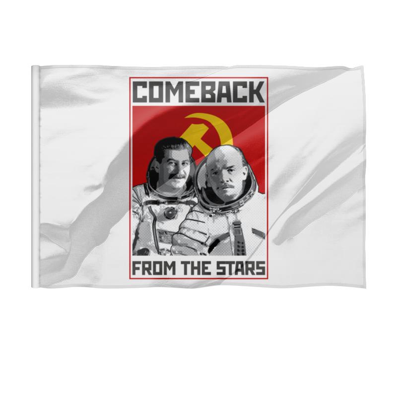 Printio Флаг 135×90 см Возвращение со звезд