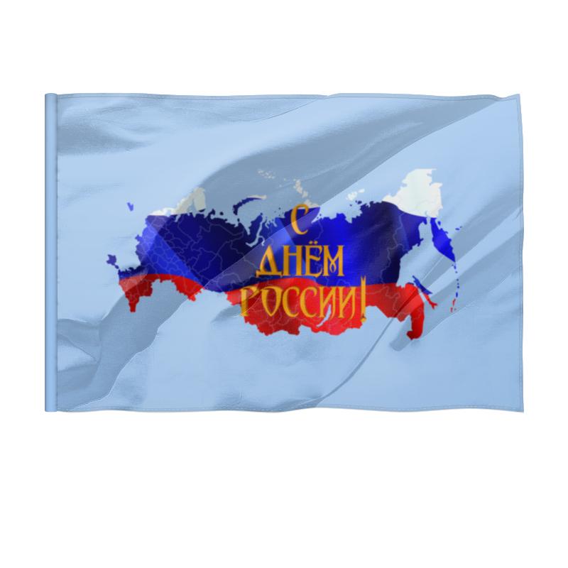Printio Флаг 135×90 см С днем россии!