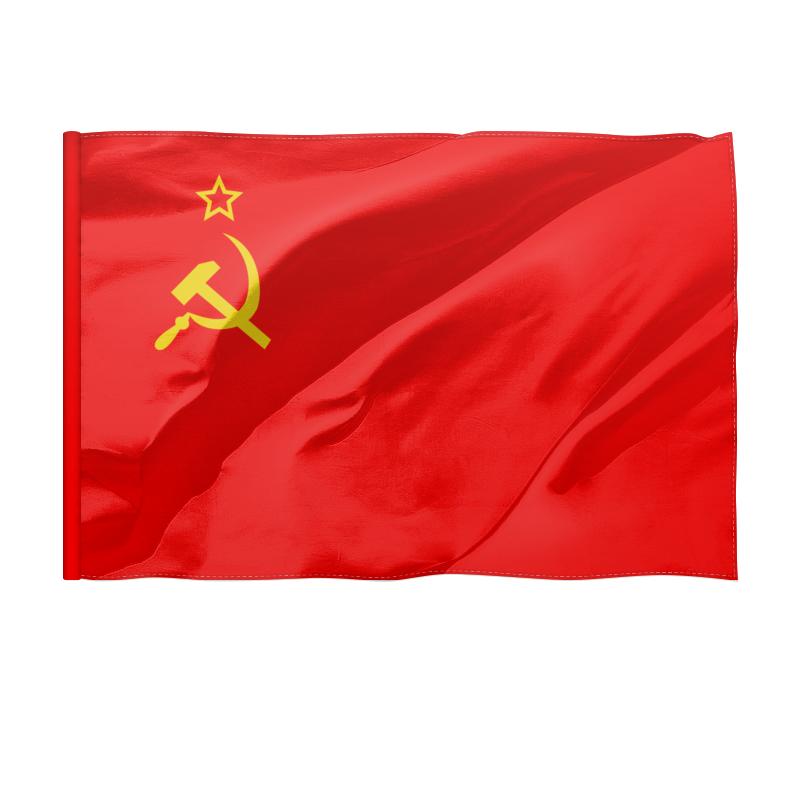 Printio Флаг 135×90 см Флаг ссср (звезда, серп и молот)