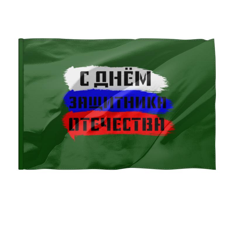 Printio Флаг 135×90 см С 23 февраля