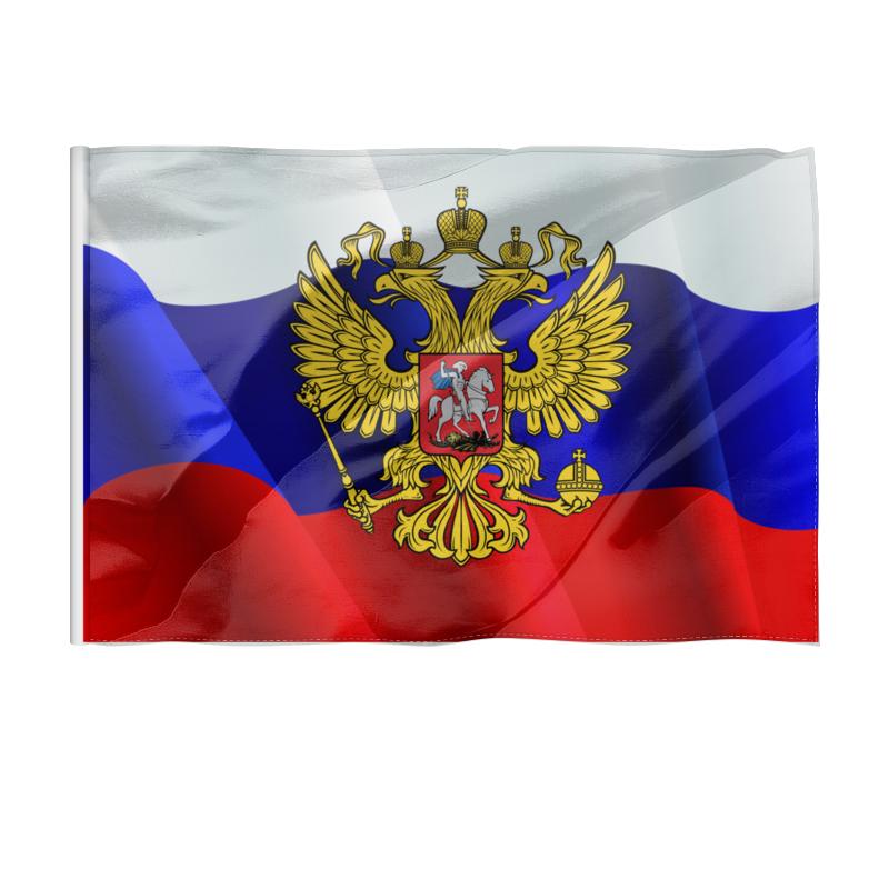 Printio Флаг 150×100 см Россия