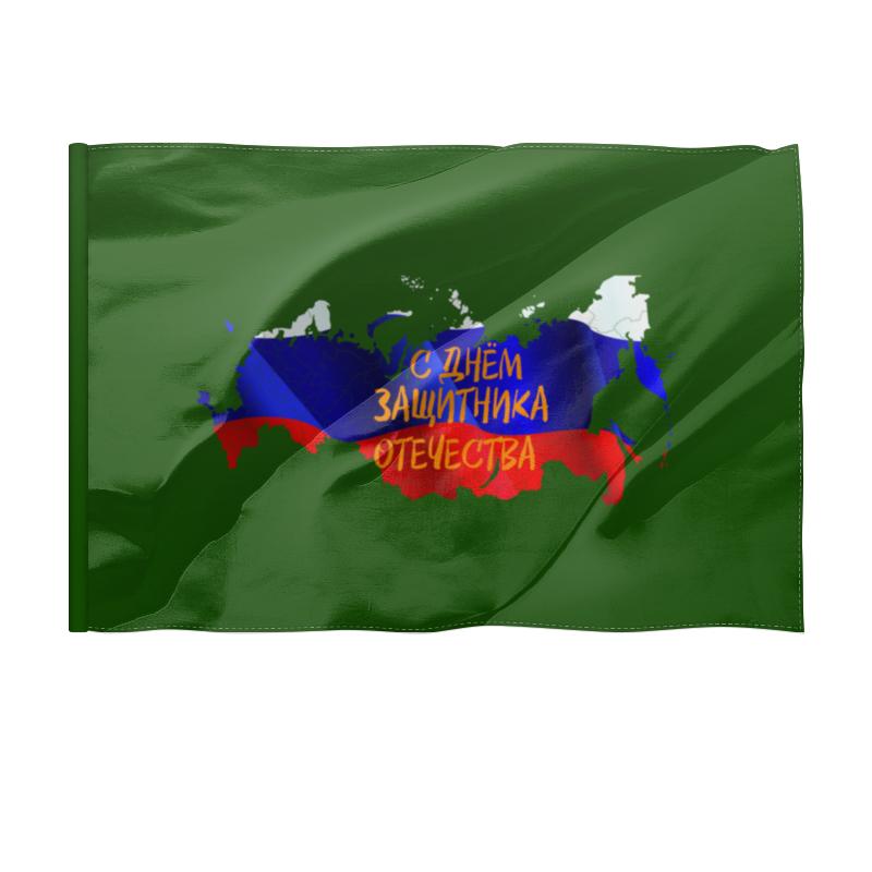 Printio Флаг 150×100 см День защитника отечества