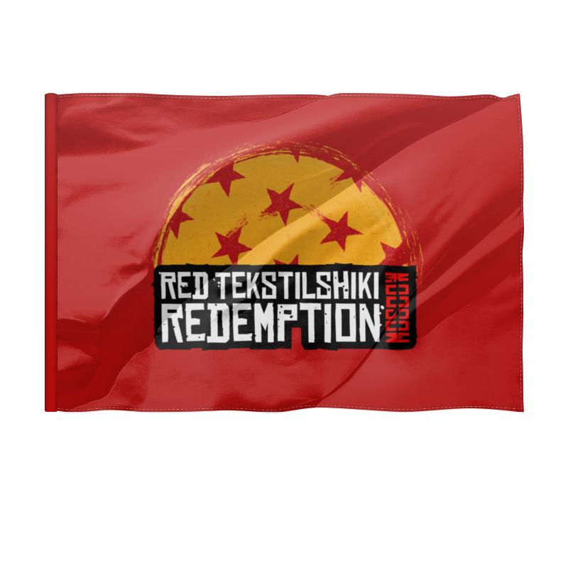 Printio Флаг 150×100 см Red tekstilshiki moscow redemption