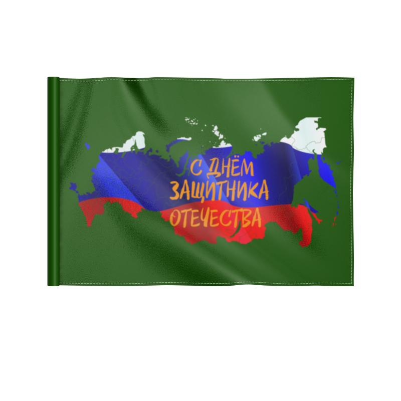 Printio Флаг 22×15 см День защитника отечества