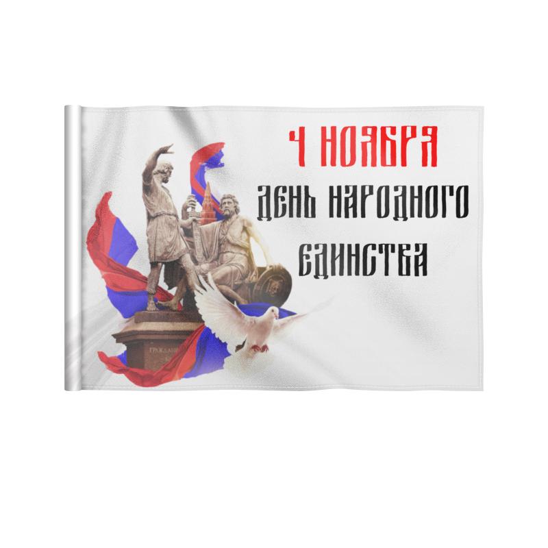 Printio Флаг 22×15 см День народного единства