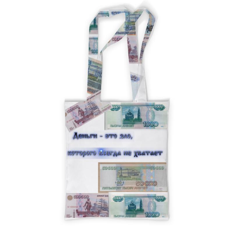 Printio Сумка с полной запечаткой Деньги - это зло printio сумка с абстрактным рисунком