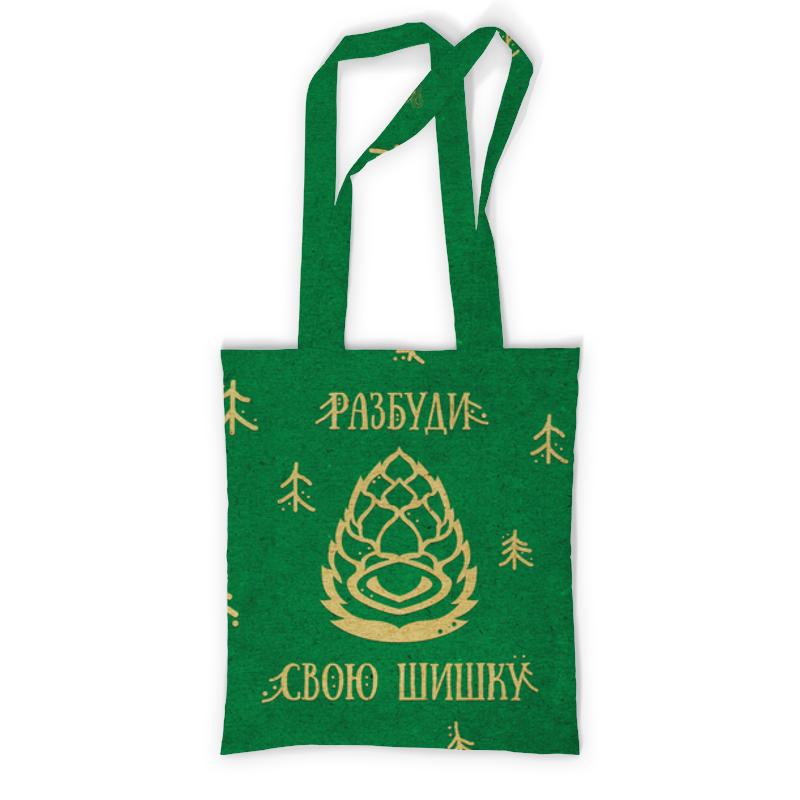 Printio Сумка с полной запечаткой Разбуди свою шишку (сумка) printio сумка с полной запечаткой зеленый человек