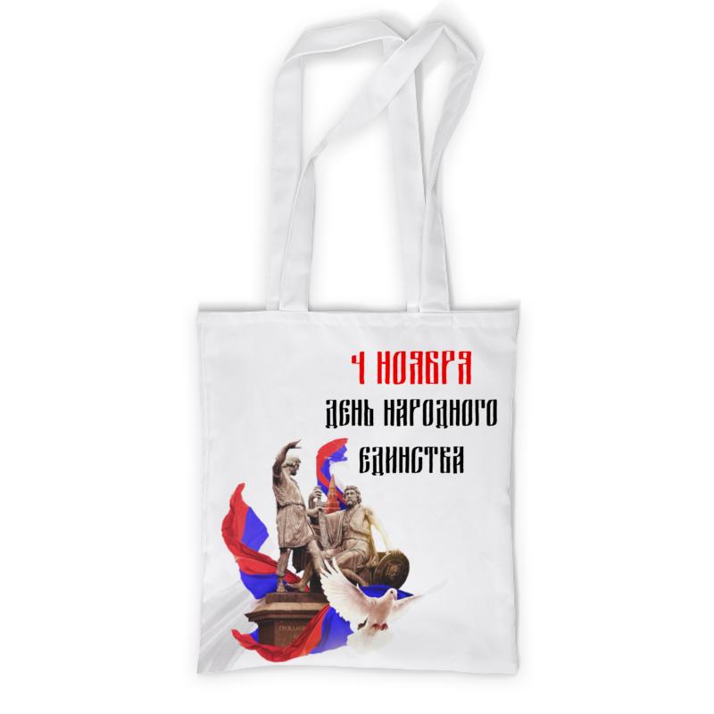 Printio Сумка с полной запечаткой День народного единства printio сумка с абстрактным рисунком