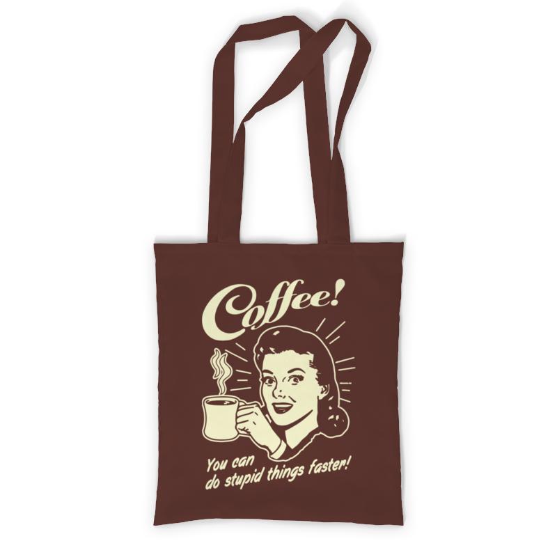 Printio Сумка с полной запечаткой Кофе - делай глупости быстрее! printio сумка с абстрактным рисунком