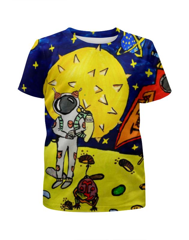 Printio Футболка с полной запечаткой для мальчиков Дети мечтают о космосе