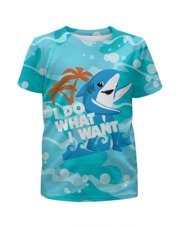 Printio Футболка с полной запечаткой для мальчиков Я делаю то,что хочу ( акула ) printio футболки парные я делаю то что хочу акула