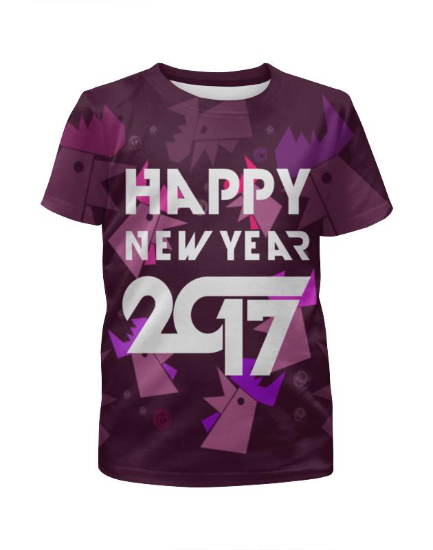 Фото - Printio Футболка с полной запечаткой для мальчиков Happy new year printio футболка с полной запечаткой для мальчиков с новым годом