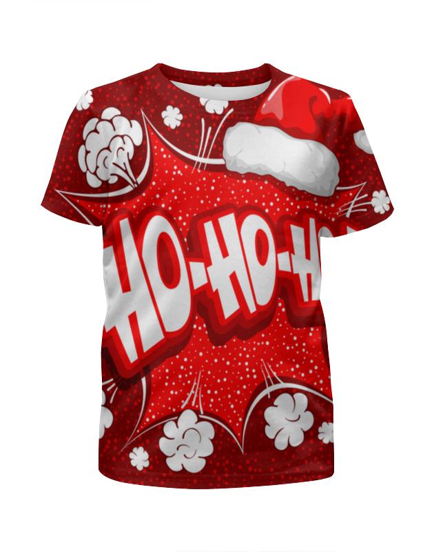 printio футболка с полной запечаткой для девочек ho ho ho Printio Футболка с полной запечаткой для мальчиков Ho ho ho