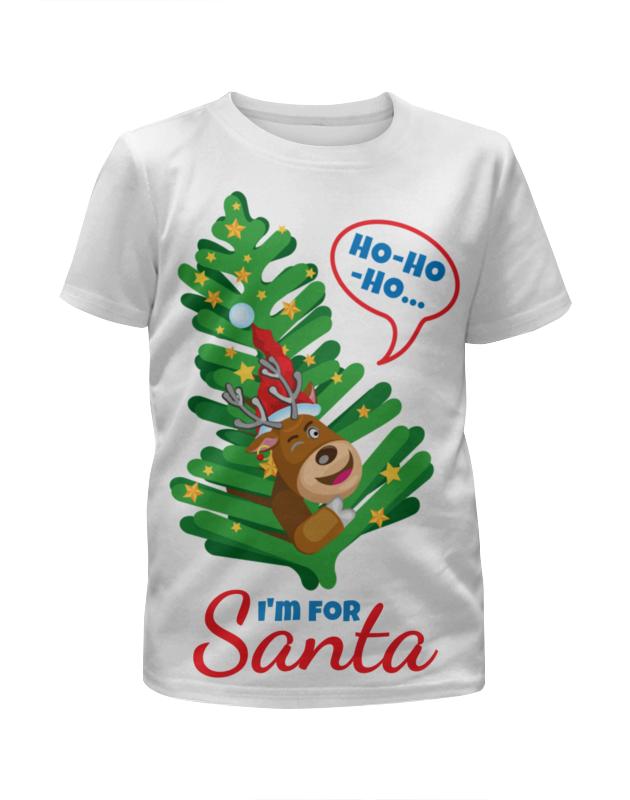 printio футболка с полной запечаткой для девочек ho ho ho Printio Футболка с полной запечаткой для мальчиков Я за санту))