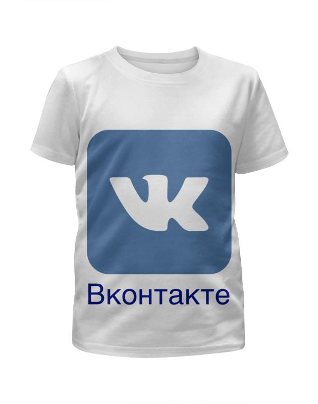 Printio Футболка с полной запечаткой для мальчиков Вконтакте